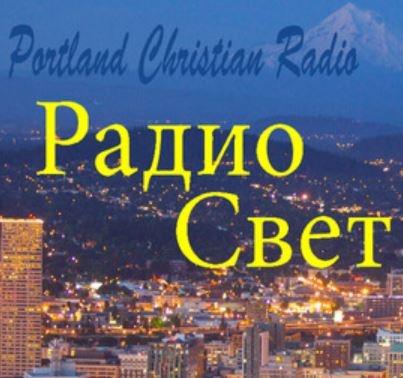 Portland Christian Radio - KQRR