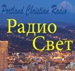 Portland Christian Radio - KQRR Logo