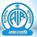 All India Radio North East Service - AIR Imphal Logo