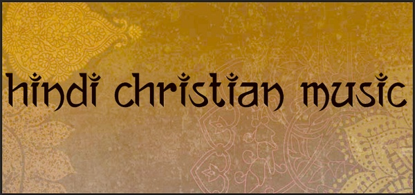 Hindi Christian Music Radio