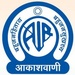 All India Radio North Service - AIR Agra Logo