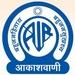 All India Radio North Service - AIR Agra Logo