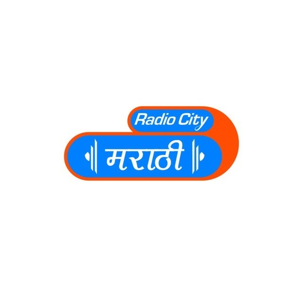 Radio City - Marathi