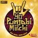 Radio Mirchi - Yo! Punjabi Logo