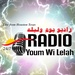 Radio Youm Wi Lelah Logo