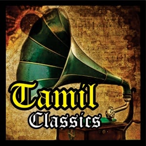 Hungama - Evergreen Tamil