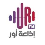 UR FM Logo