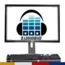Radiodhoif