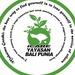 Yayasan Bali Punia Logo
