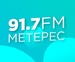 Radio Mexiquense - XHGEM Logo