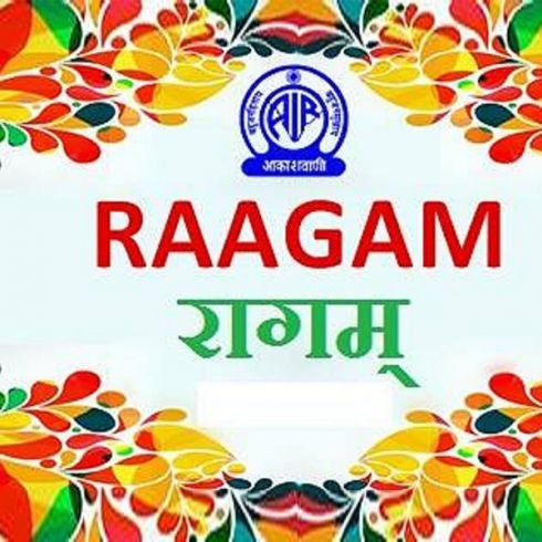 All India Radio - Raagam