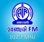All India Radio - AIR Manjeri FM