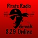 829 Radio Greek Logo