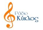 Radio Kyklos Logo