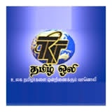 Tamil Olli India