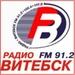 Радио Витебск Logo
