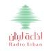 ئيسيةإذاعة لبنان Logo