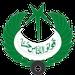 Radio Pakistan - Saut Ul Quran Logo