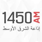 Radio Moyen-Orient - CHOU