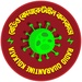 Radio Quarantine Kolkata (RQK) Logo