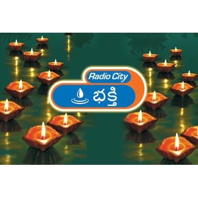Radio City - Bhakti (Telugu)