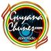 Guyana Chunes Abee Radio Logo