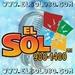 El Sol - WZJY Logo