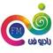 راديو فن Logo