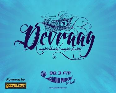 Radio Mirchi - Mirchi Devraag