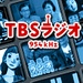 TBSラジオ Logo
