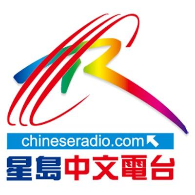 星島中文電台 - KVTO
