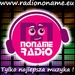 Radio No Name  Logo