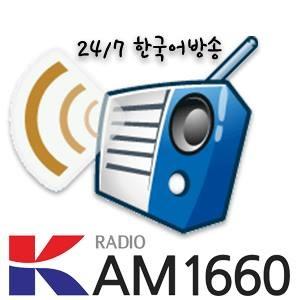 AM1660 K-Radio - WWRU