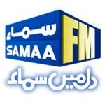 SAMAA FM Logo