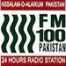 FM 100 Lahore Logo