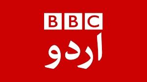 BBC Radio - Urdu