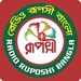 Radio Ruposhi Bangla Logo