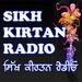 Punjab Rocks Radio - Kirtan Radio Logo