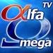 Alfa Omega TV Logo