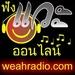 Weah Radio 94.0 Logo