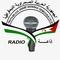 Radio Nacional de la RASD Logo
