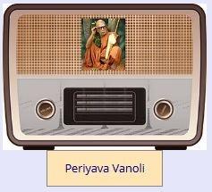 Periyava Vanoli