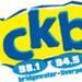 CKBW - Liverpool 94.5 Logo
