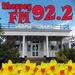 Sheppey FM 92.2 Logo