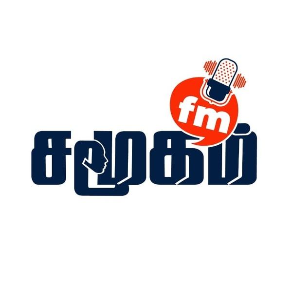 தமிழால்  FM