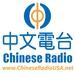 Chinese Radio USA Logo