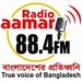 Radio Aamar Logo