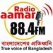 Radio Aamar 88.4 FM Logo