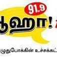 Aahaa FM 91.9