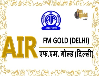 All India Radio - AIR Malayalam